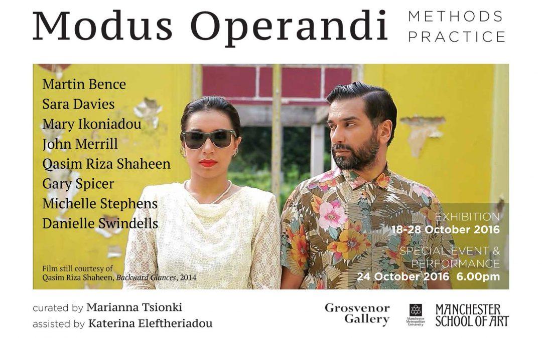 MODUS OPERANDI : METHODS PRACTICE